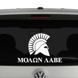 Molon Labe Greek Spartan Helmet 2nd Amendment Vinyl Decal Sticker