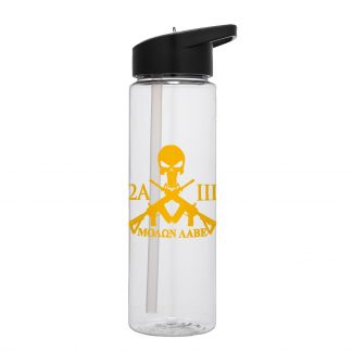 Sports Water Bottle 24 Oz - Custom Any Decal